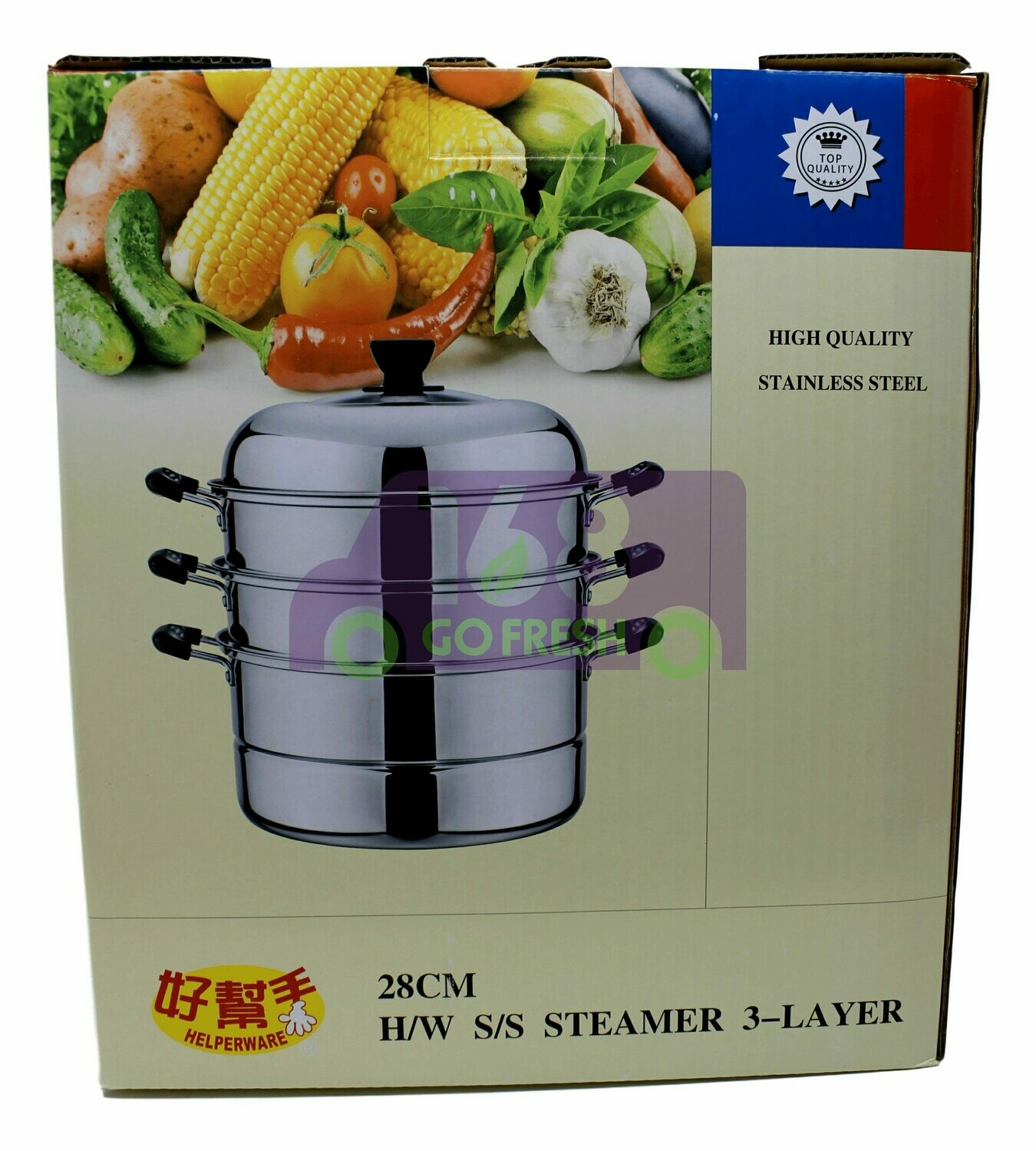 28 cm stainless steel 3-layered steamer 好帮手 28cm 三层不锈钢蒸锅
