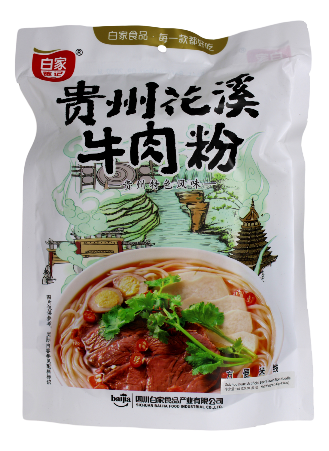 GUIZHOU HUAXI ARTIFICIAL BEEF FLAV. INSTANT RICE NOODLE 白家 贵州花溪牛肉粉