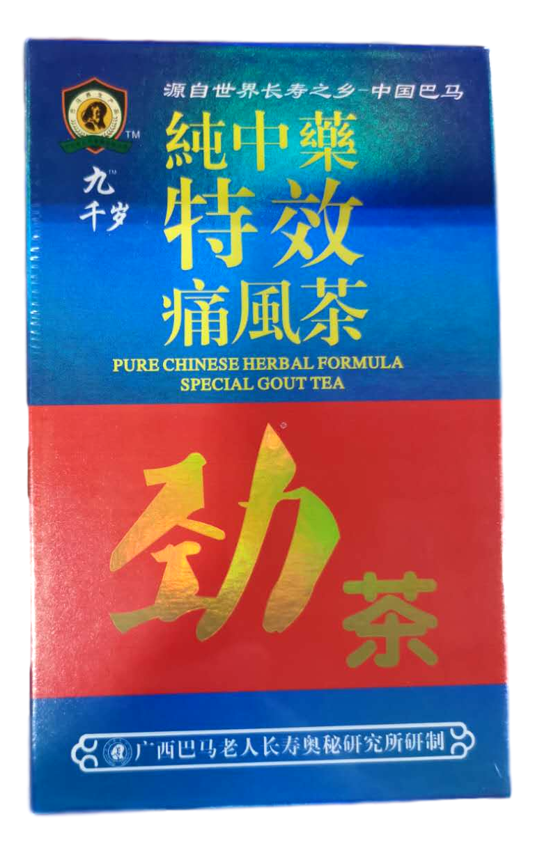 Special Cout Granule - Pure Chinese Herbal Formula Tong Feng Tea 广西九千岁牌 纯中药特效痛风茶