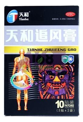 Tianhe Zhuifeng Gao天和追风膏