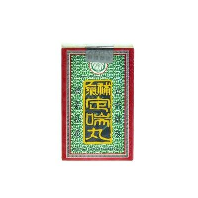 BAICAOTANG Bu Qi Ding Chuan Wan  100 Pills 香港百草堂补气定喘丸100丸-補氣壯肺,祛痰止咳
