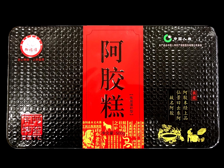 【ON SALE  5折热卖促销】YUFULIN E JIAO Cake 500g御福临即食山东阿胶糕500g大容量铁盒装(原价$29.99)