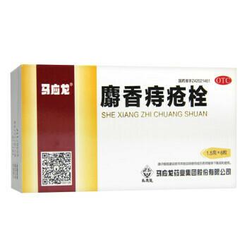 MA YING LONG Hemorrhoids Suppository 1.5g*6s马应龙麝香痔疮栓 1.5G * 6粒