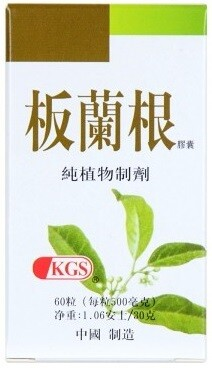 Sing-lin Isatis Root Extract (Ban Lan Gen) 60s 杏林板蓝根胶囊60粒-病毒性感冒.咽喉肿痛
