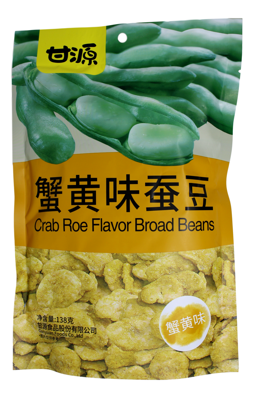 CRAB ROE FLAVOR BROAD BEANS 甘源 蟹黄味蚕豆(138G)