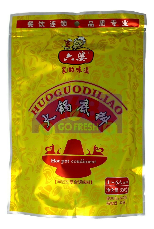 LIUPO HOTPOT BASE 六婆 火锅底料硬包(金:底料+辣椒面共580G)