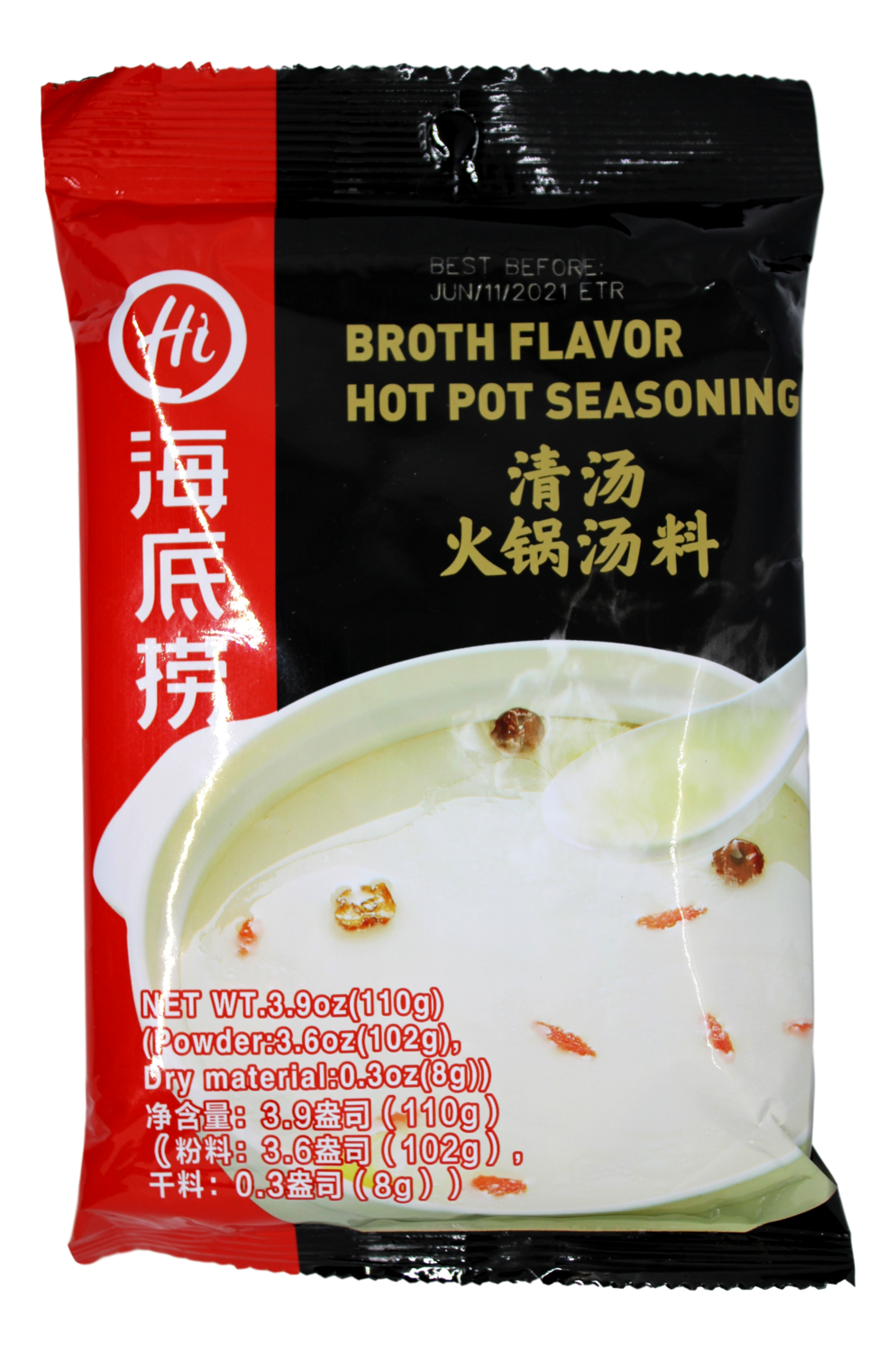HI BROTH FLAVOR HOT POT SEASONING 海底捞 清汤火锅底料(110G)