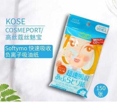 KOSE SOFTYMO Oil Blotting Paper Minues Ion 150pcs 日本高丝快速吸油面纸150张-白
