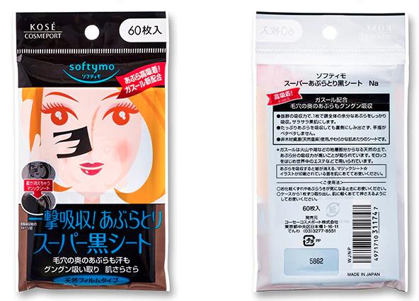 KOSE Oil Blotting Paper Minues Ion - Charcoal 60pcs 日本高丝快速吸油面纸60张-黑炭