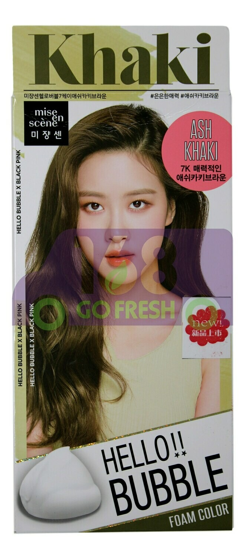MISEENSCENE Bubble Foam Color #7K Ash Khaki Brown韩国MISE EN SCENE爱茉莉植物纯泡沫染发剂#7K亚麻色