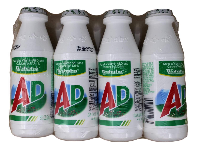 WHAHA VITAMIN A&D AND CALCIUM SOFT DRINK 娃哈哈 AD钙奶 4瓶