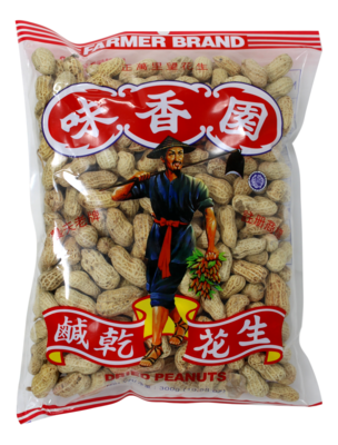 FARMER BRAND DRIED PEANUT  味香园 咸干花生