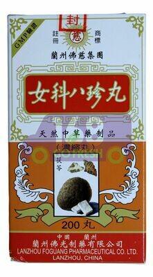 【ON SALE 热卖促销】FOCI Nu Ke Ba Zhen Wan 200 Pills 兰州佛慈 女科八珍丸 200粒(原价$5.29)