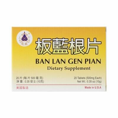 LAOWEI Indigowoad Root Combo Dietary Supplement (Ban Lan Gen Pian)20s 老威板蓝根片20片