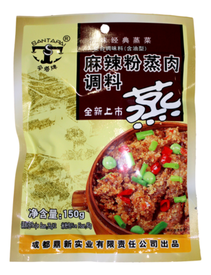 STEMED DISHES WITH RICE FLOUR (HOT AND SPICY) 伞塔牌  麻辣蒸肉粉调料(150G)