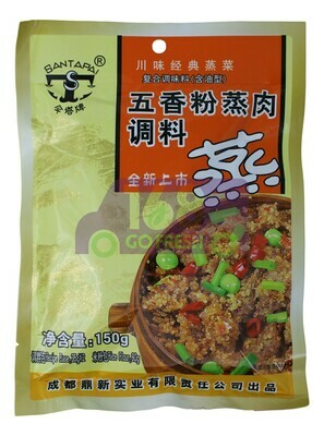 STEMED MEAT WITH FIVE SPICES 伞塔牌  五香蒸肉粉调料(150G)