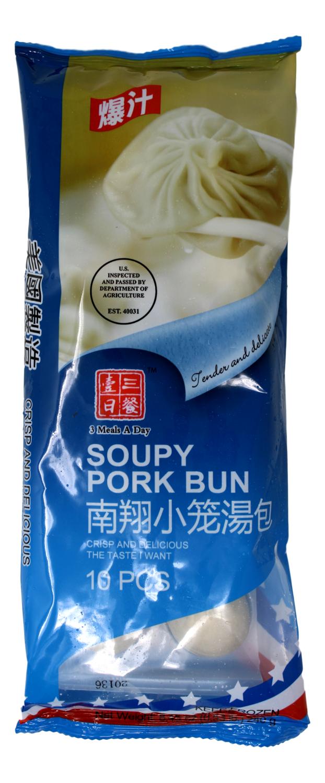 SOUPY PORK BUN 一日三餐 南翔小笼汤包(蓝)