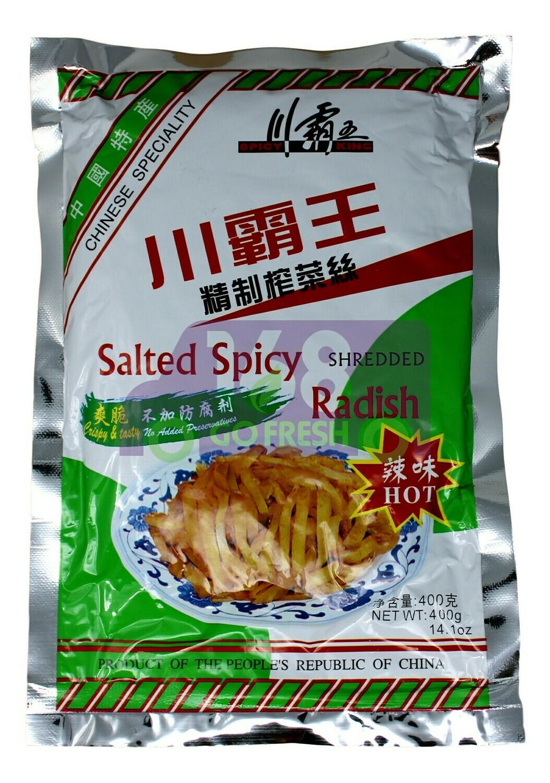 SALTED RADISH 川霸王 辣味榨菜丝大包(400G)
