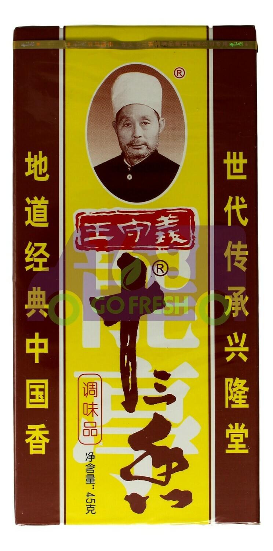 THIRTEEN SPICED POWDER 王守义 十三香(45G)