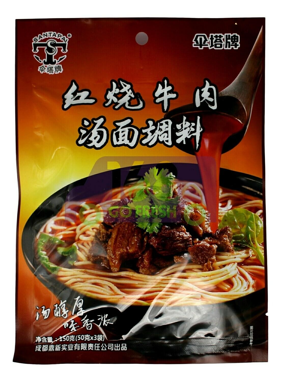 Santapai Braised Beef Noodle Sauce 伞塔牌 红烧牛肉汤面调料(50G*3)