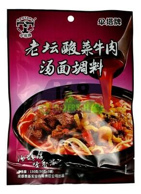 Santapai Laotan Sauerkraut Beef Noodle Sauce 伞塔牌 老坛酸菜牛肉汤面调料(50G*3)
