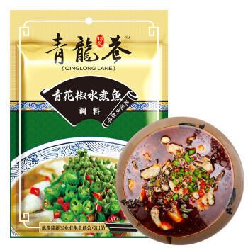Green Pepper Boiled Seasoning for Fish 青龙巷 青花椒水煮鱼调料(210G)