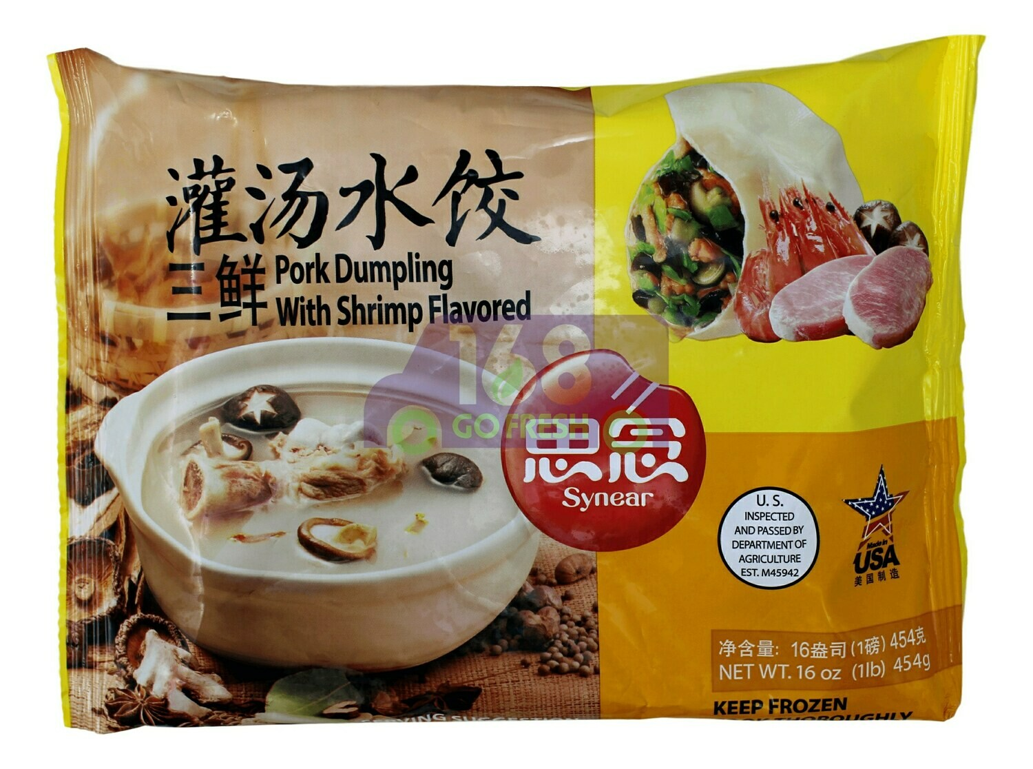 SYNEAR PORK DUMPLING W/ SHRIMP FLAVORED 思念猪肉三鲜灌汤水饺(16OZ)