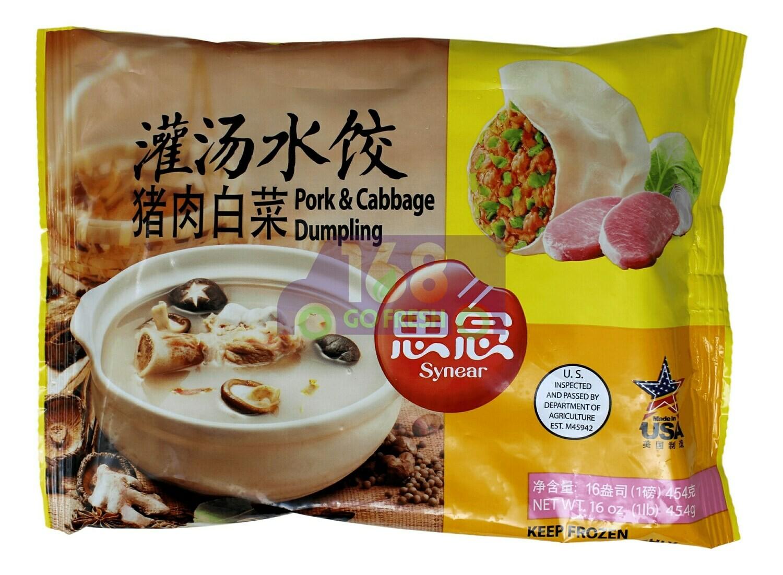 SYNEAR PORK&CABBAGE DUMPLING 思念猪肉 白菜/韭菜/芹菜 灌汤水饺(16OZ)