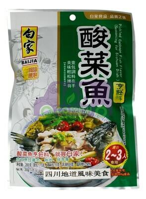 BAIJIA PICKLED CABBAGE FISH 白家 酸菜鱼(200G)