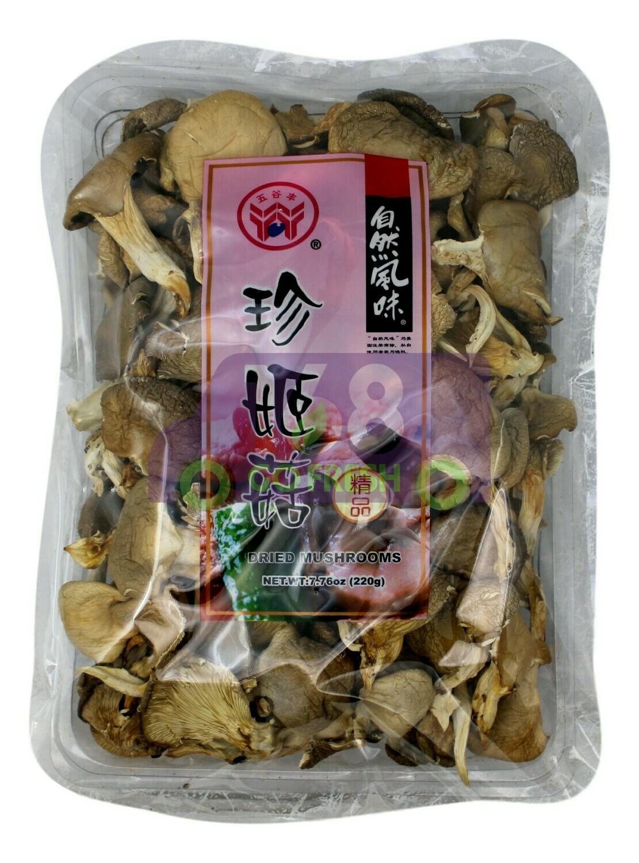 WUGUFENG DRIED MUSHROOM 五谷丰 珍姬菇(7.76OZ)