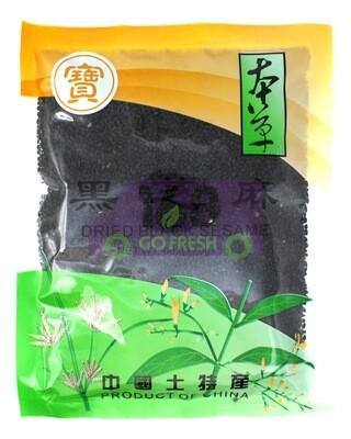 Dried Black Sesame 宝牌 黑芝麻(6OZ)