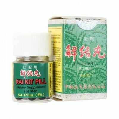 HANYANG Kai Kit Pill Dietary Supplement For Men 54 Pills 汉阳解结丸54粒-男士专用.前列腺肥大.小便困难