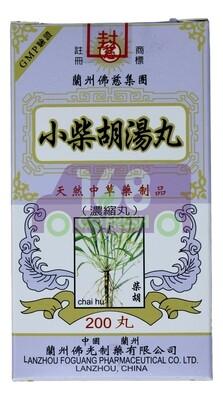 FOCI Xiao Chai Hu Tang Wan 200pills 兰州佛慈 小柴胡汤丸(浓缩丸) 200粒-疏肝和胃.口苦咽干