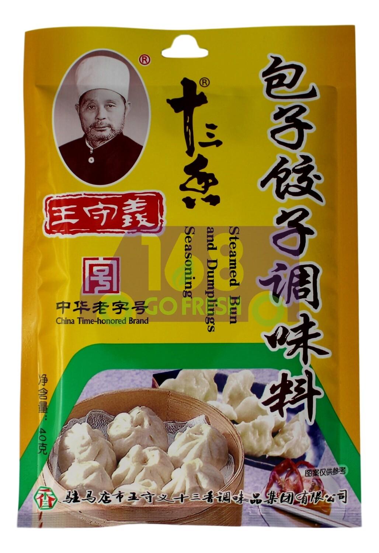 WANGSHOUYI DUMPLING SEASONING 王守义 十三香包子饺子调味料(40G)