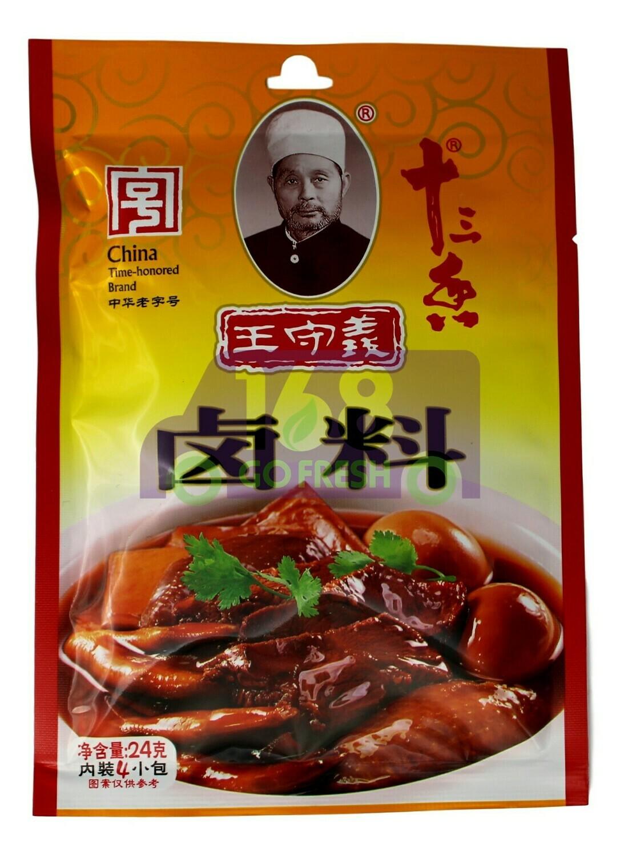 WANGSHOUYI SPICE POWDER 王守义 十三香卤料(24G)