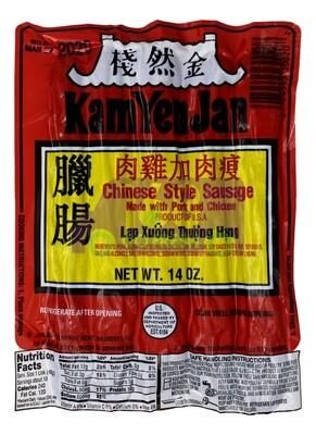 KAMYENJAN CHINESE STYLE SAUSAGE 金然栈 瘦肉加鸡肉腊肠(14OZ)
