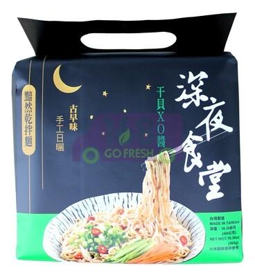 QI SHENG NOOODLES (X.O.SAUCE) 深夜食堂 干贝XO酱干拌面(464G)