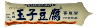MANDARIN EGG TOFU 中华 玉子豆腐(全蛋制造)(8.64OZ)