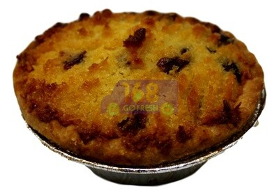 Coconut Tart(2 Count) (包点)椰挞 (2个)