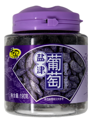 TEN WOW SALTED RAISIN 天喔 盐津葡萄(190G)