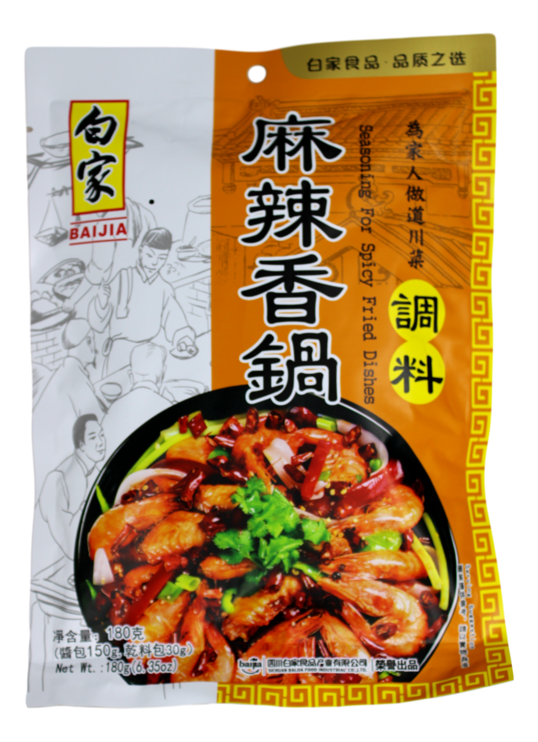 BAIJIA SEASONING FOR SPICY FRIED DISHES 白家 麻辣香锅调料(180G)