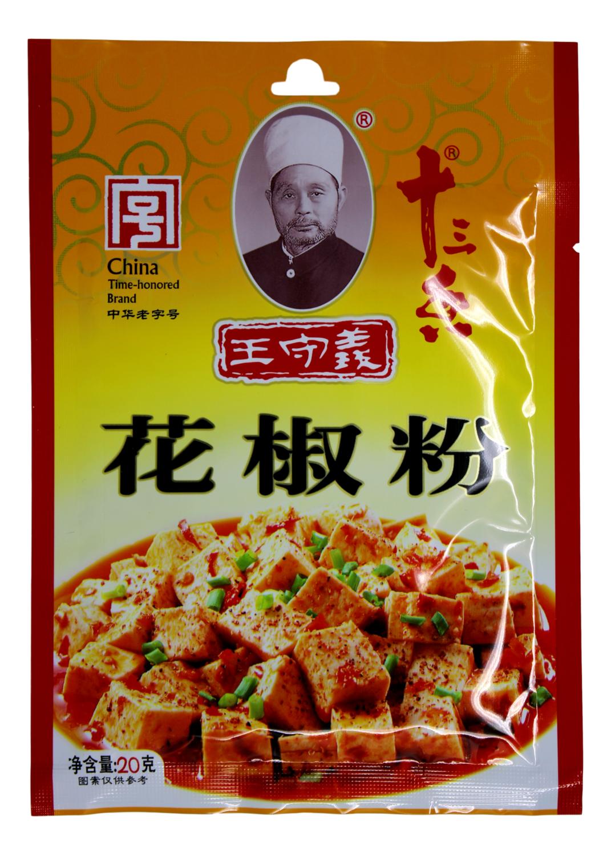 PEPPERCORN POWDER 王守义 十三香 花椒粉(20G)