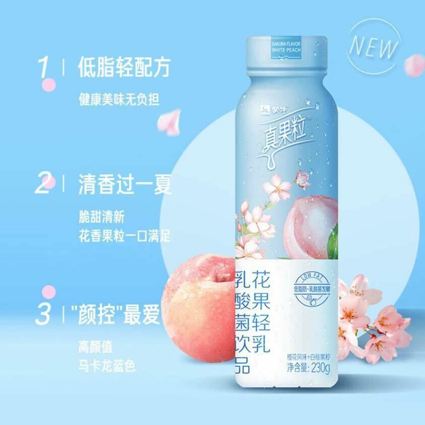 Mengniu Yogurt Drink w/ Peach Fruit Jelly 蒙牛真果粒 乳酸菌饮品(樱花风味+白桃果粒)