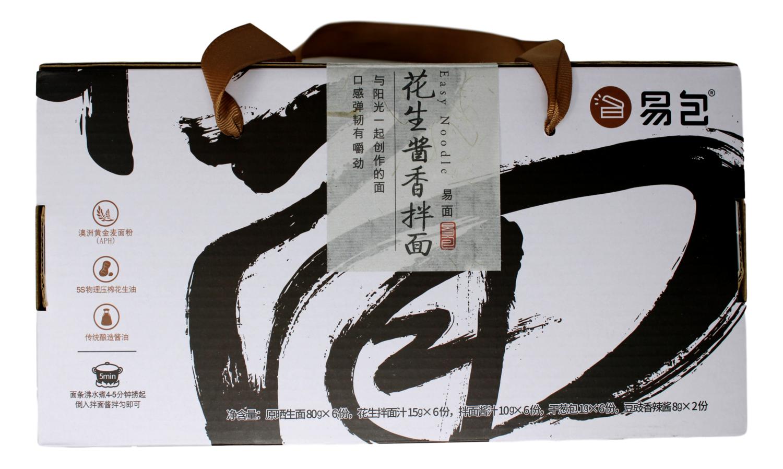 INSTANT NOODLE WITH PEANUT BUTTER 易包 花生酱香拌面(盒装)