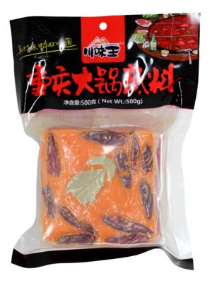 CHUANWEIWANG SOUP BASS FOR HOT POT 川味王 重庆火锅底料(500G)