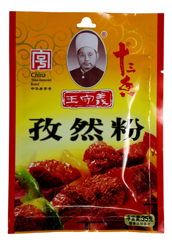 CUMIN POWDER 王守义十三香 孜然粉(35G)
