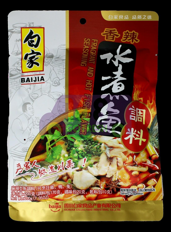 BAIJIA FRAGRANT&HOT FISH SEASONING 白家 香辣水煮鱼调味料(200G)