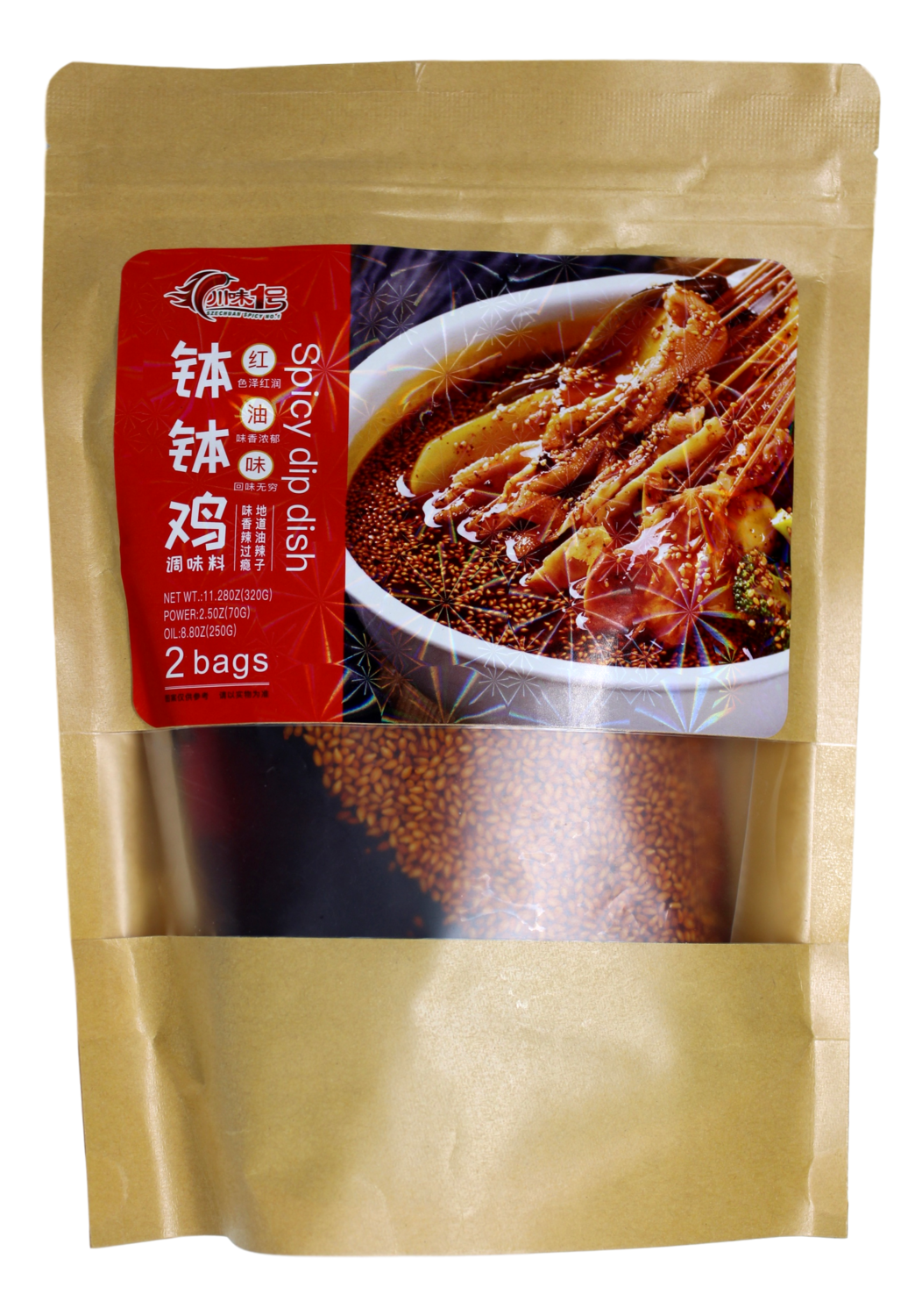 SZECHUAN SPICY NO. 1 SPICY DIP DISH 川味1号 钵钵鸡调味料(320G)
