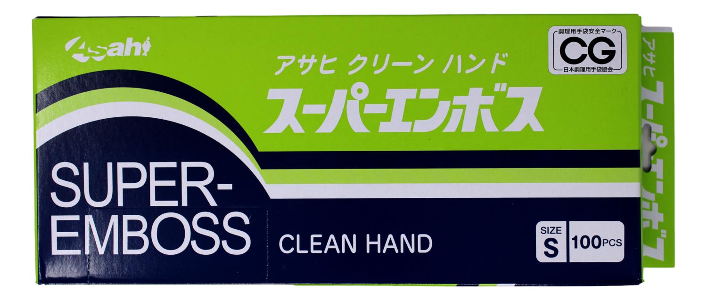 SUPER-EMBOSS CLEAN HANDS 透明廚用手套(小码100个)