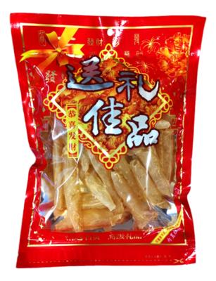 Premium South American Dried Fish Maw 4oz 南美高级鱼胶筒/花胶筒(100头) 4oz